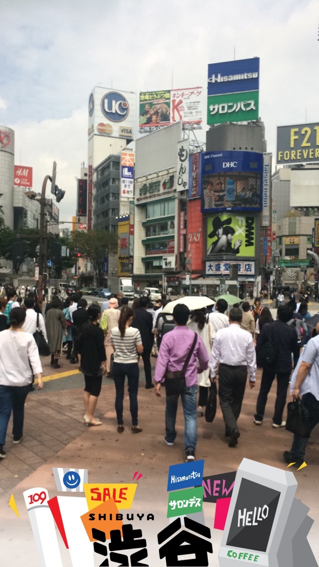 The Shibuya Crossing!