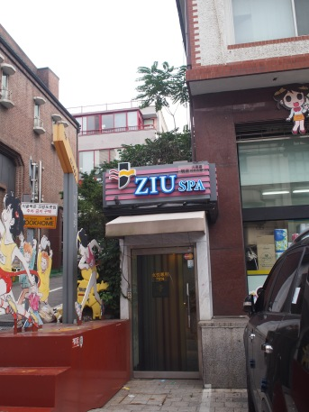 The outside of Ziu Spa. We thought this looked super sketchy at first, but it was really nice inside.
