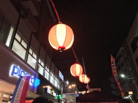 Juban matsuri celebrations